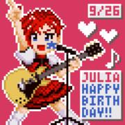 ジュリアー!!誕生日おめでとーー!!