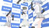 大潮杯、大潮選手権大会、埼玉地区一次予選第六試合。