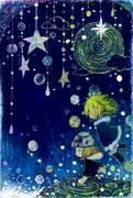 ー星涌く世界ー