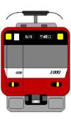 京急1000形(2代目)