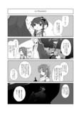 【Dies_Irae×艦これ】暇を持て余した――の遊び -8-
