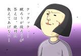 【野口の挑戦状2】