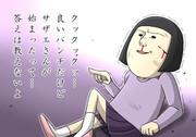 【野口の挑戦状3】