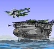 航空母艦龍驤