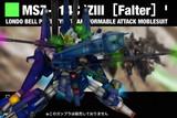 【デジラマ】MSZ-14C ZⅢ(Falter)