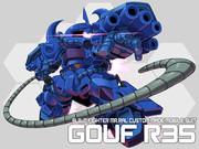 【C86ゲスト】グフR35