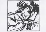 押忍!サラリーマン番長【切り絵】