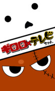 【ニコニコカドカワ祭り】ギロロ×テレビちゃん2【ザクザクカード】