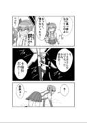 満潮・曙・霞 「見えた!」