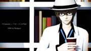 メガネとネクタイとコーヒーの日