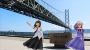 明石海峡大橋にて・・・