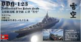 """【minecraft】DDH-123 夜空級支援駆逐艦乙型""""雪空"""""""