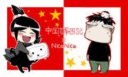 中国嫁日記×ニコニコテレビちゃん
