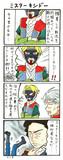 【アルドノア・ゼロ四コマ】ミスターキシドー