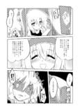 【詳細】魔理沙開通式【求む】