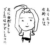 あずささん(試作)