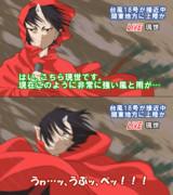 「日本人の皆さん本当の本当にハメハメハ大王見習ってください」