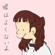 小保方(こぼかた)