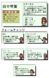 ミリオンライブウソ攻略記事 田中琴葉