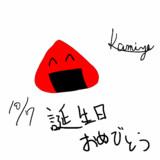 キムチおにぎりさん、誕生日おめでとうございます!