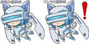 【スクスト】モシュマウスカーソル2種