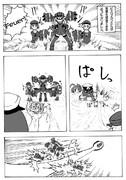魚雷発射テスト