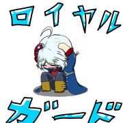 【DMC4】ネロ【ロイヤルガード】