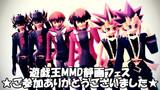 遊戯王MMD静画フェス