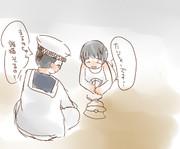 まるゆと水兵