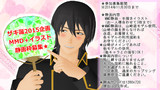 ★静画枠募集★【MMD+α】山崎誕合作2015【銀魂】