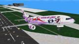 希DC-10型機離陸
