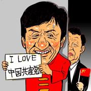 ジャッキー氏は中国大好き!