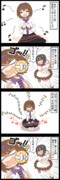 【四コマ】ごり押しアマノジャク