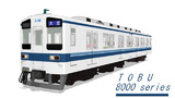 【PR みたいな物】東武8000系