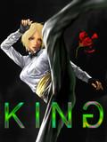 キングさん
