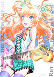 金髪少女とギター