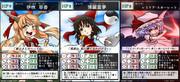 霊夢、萃香、レミリア 【カード型ボードゲーム(仮)】