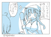 伊19改ニ抜錨!