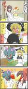【激闘!ポケモンリーグ幻想郷大会】10話「2人と2匹」