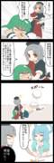 【四コマ】永琳名医の事件簿(2/2)