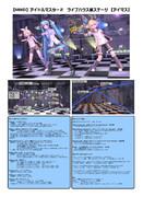 【MMD】アイドルマスター2 ライブハウス風ステージ【アイマス】
