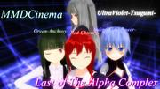 完璧で幸福なクトゥルフ神話-Last of the AlphaComplex-