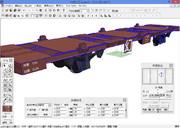【製作中 その2】「コラ1形っぽい貨車」全体