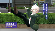 【MMD】異次元のポージングで 乙女を魅了する狛枝凪斗【ポーズ配布】