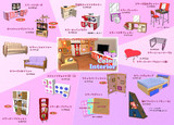 【MMDアクセサリ配布】ポップカラーインテリアセット【更新】