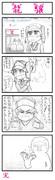 RJちゃんが 同情なんかいらん! てなる漫画