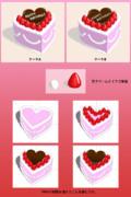 【MMDアクセサリ配布】ケーキセット