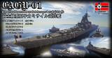 【minecraft】富士級重原子力ミサイル巡洋艦