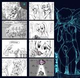 ゆかマキ漫画(メタルマカロン)