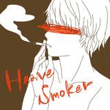 Heave Smoker